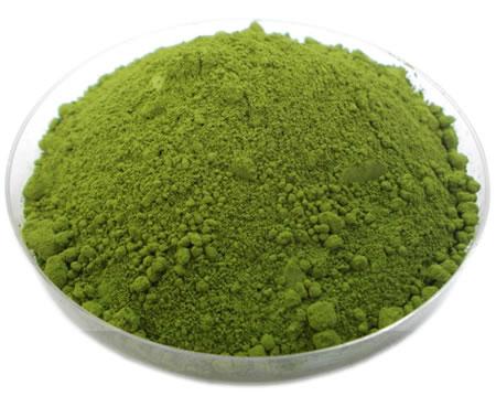 alga afa