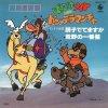 Don Quijote Los cuentos de la mancha