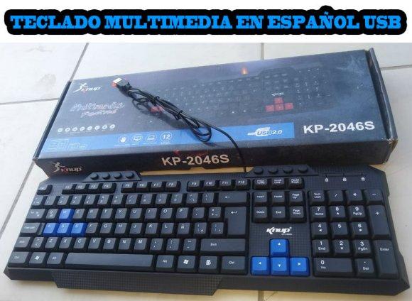 KNUP KP-2046S, Teclado Multimedia en español,  USB